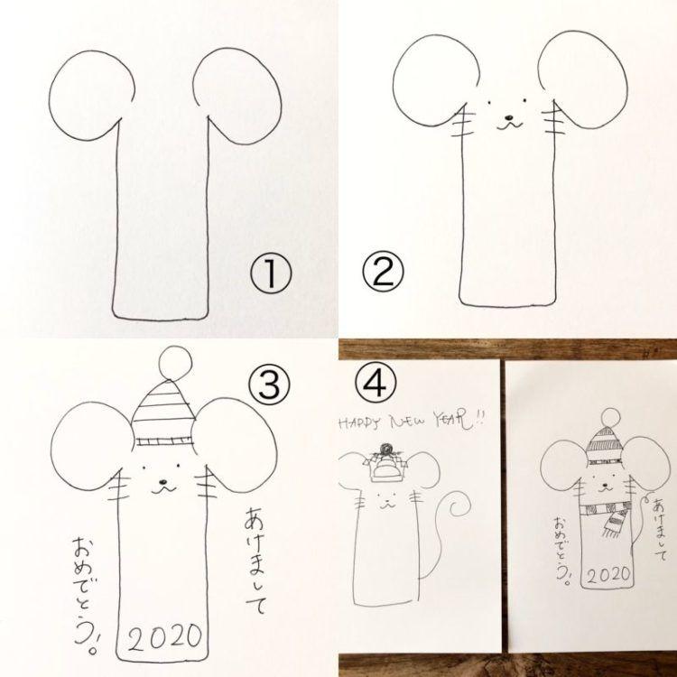 ねずみ年イラスト 筆