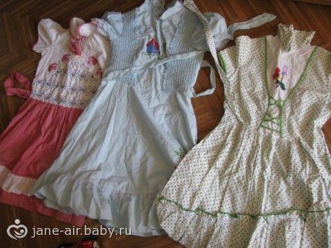 Китайские платья 90 102