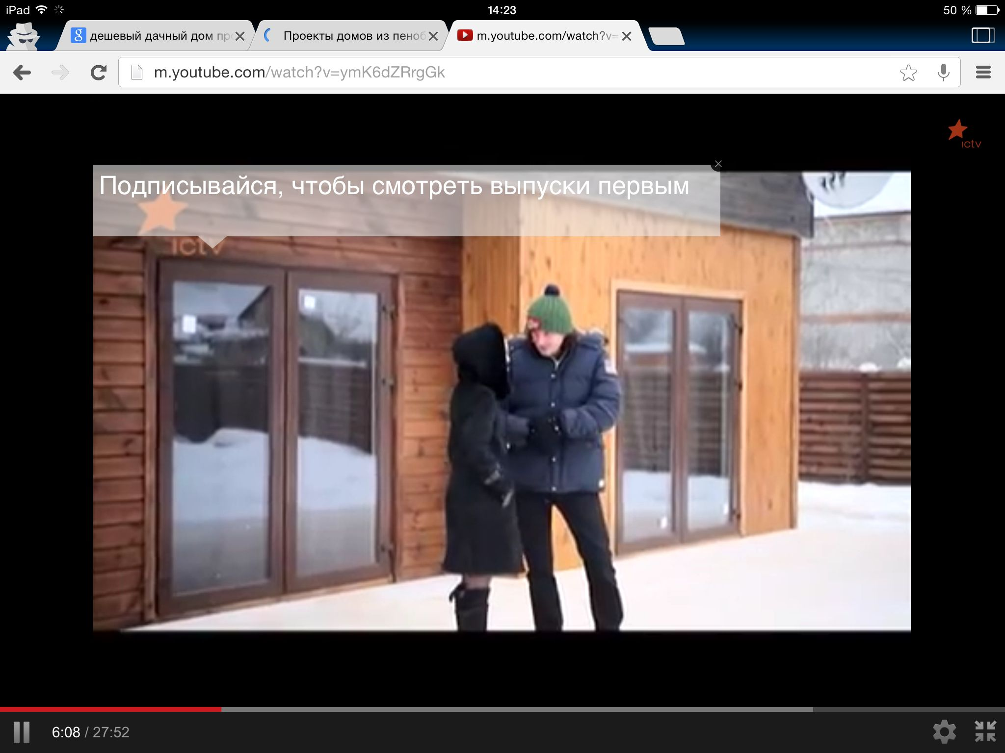 Http youtube www youtube - 36