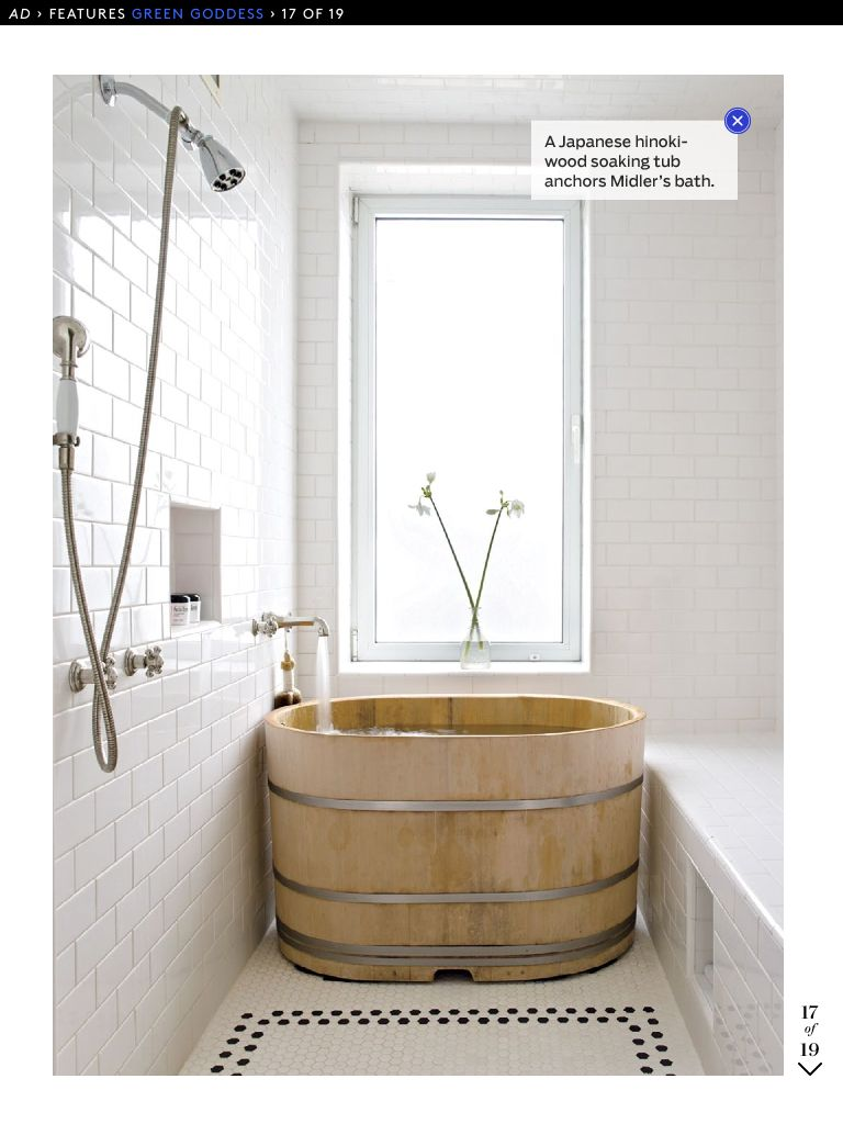 Beautiful small bathrooms - Small soaking tub ...