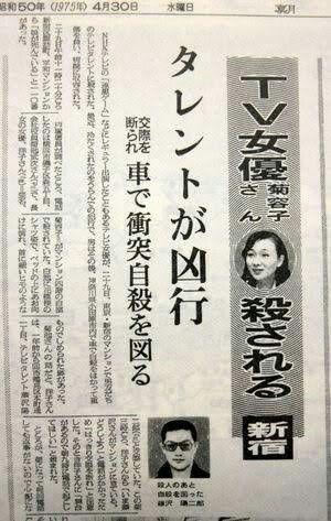 菊容子の画像 p1_9