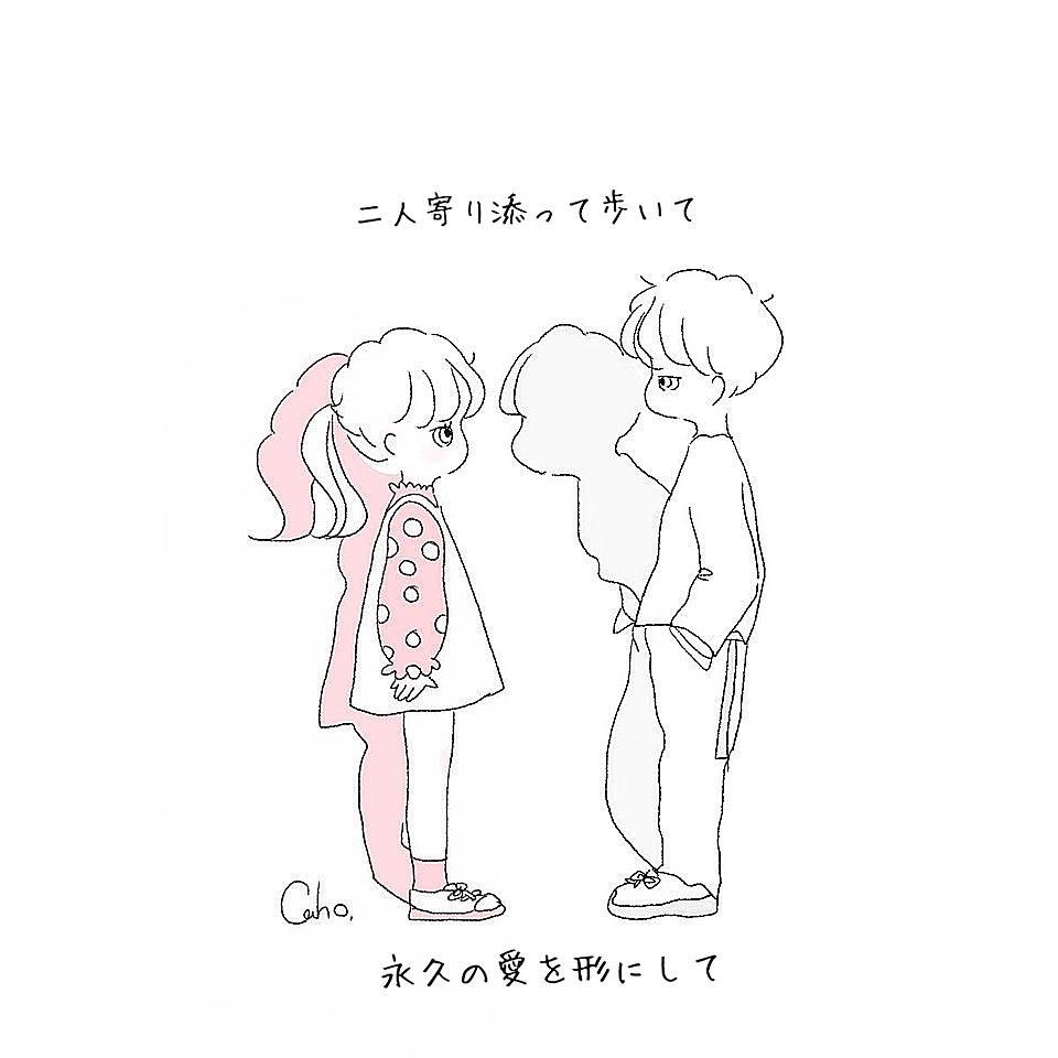 ポケモン ペア画 かわいい
