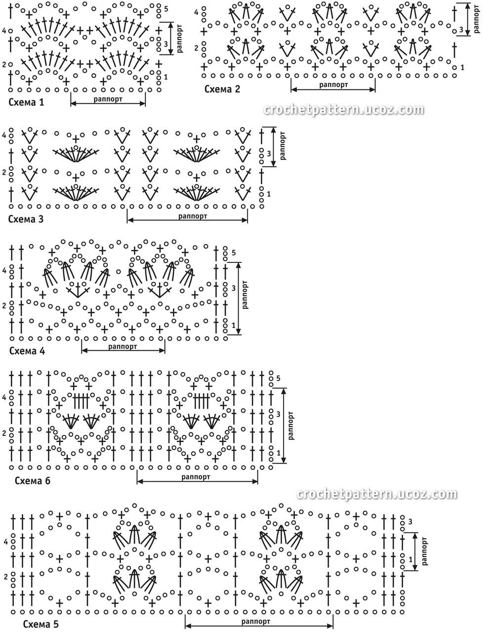 Crochet Stitches Diagrams Pinterest : ... ????? crochet Patterns- Diagrams Pinterest