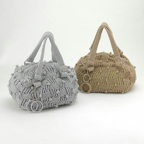 Beautiful Crochet Bags : Beautiful Crochet bag crochet bag addiction Pinterest