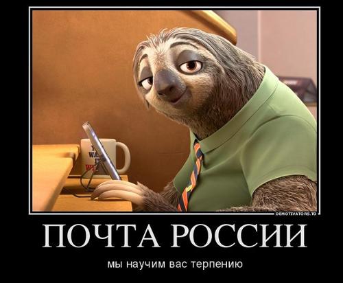 Зверополис Где Ленивец Рассказывает Анекдот