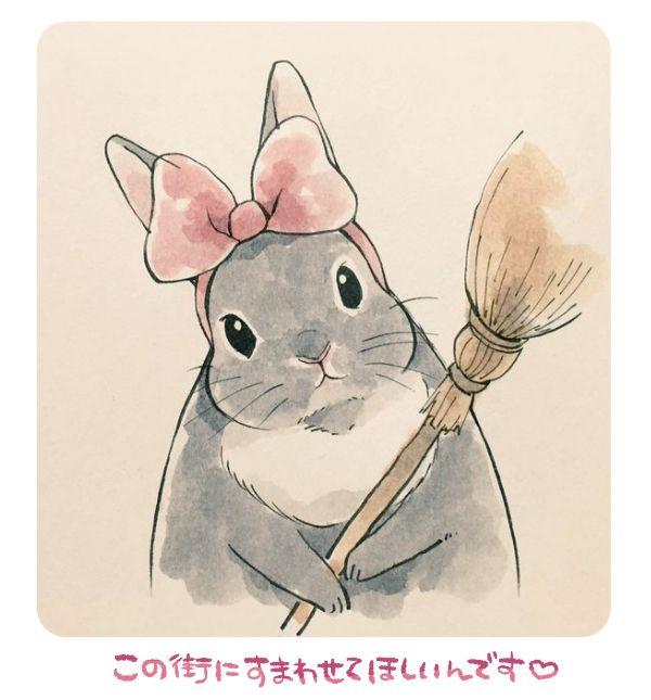 兎 イラスト かわいい