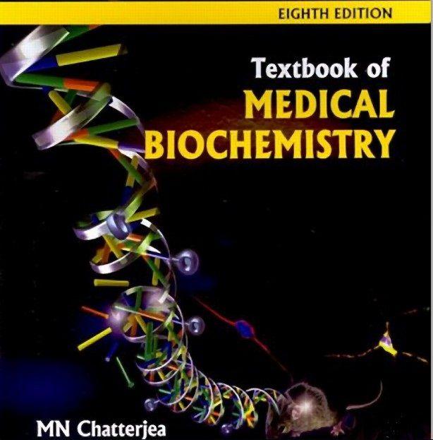 Biochemistry U Satyanarayana Pdf DOWNLOAD