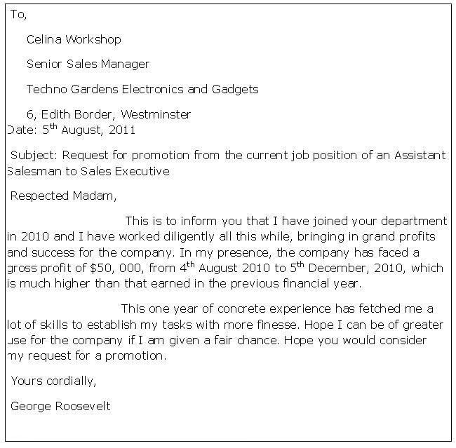 job cover letter promotion