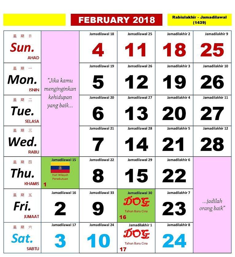 Hindi Calendar 2015 – Download Hindi Language Calendar 2015 for ...