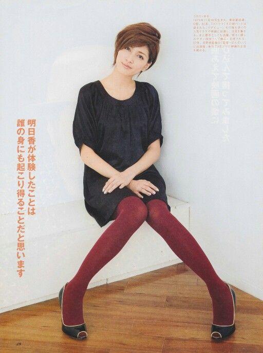 内田有紀の画像 p1_9