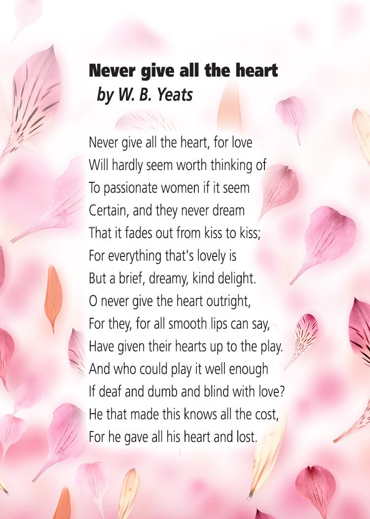 never give all the heart by Our giving the way we give is an indication of our  we can never out-give god  so let each one give as he purposes in his heart, not grudgingly or of.