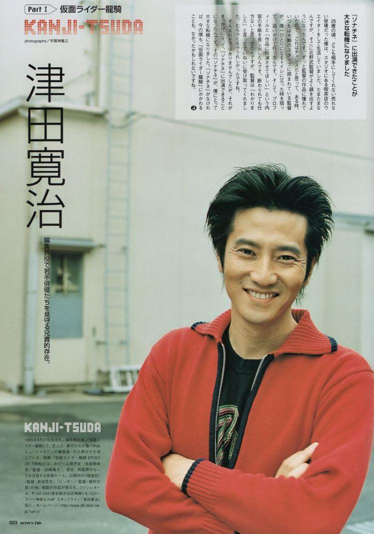 津田寛治の画像 p1_32