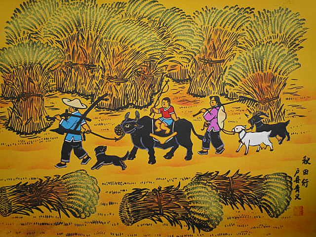 Ancient Chinese Peasant Paintings Of Labor Folk Art