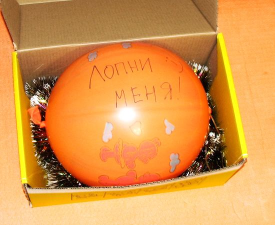 Как оформить прикольный подарок на день рождения 148