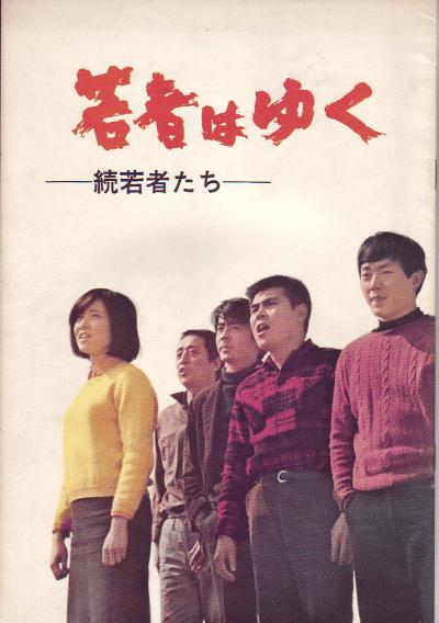 福田豊土の画像 p1_14