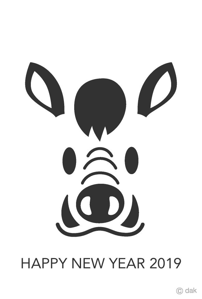 年賀状 イノシシ デザイン 簡単