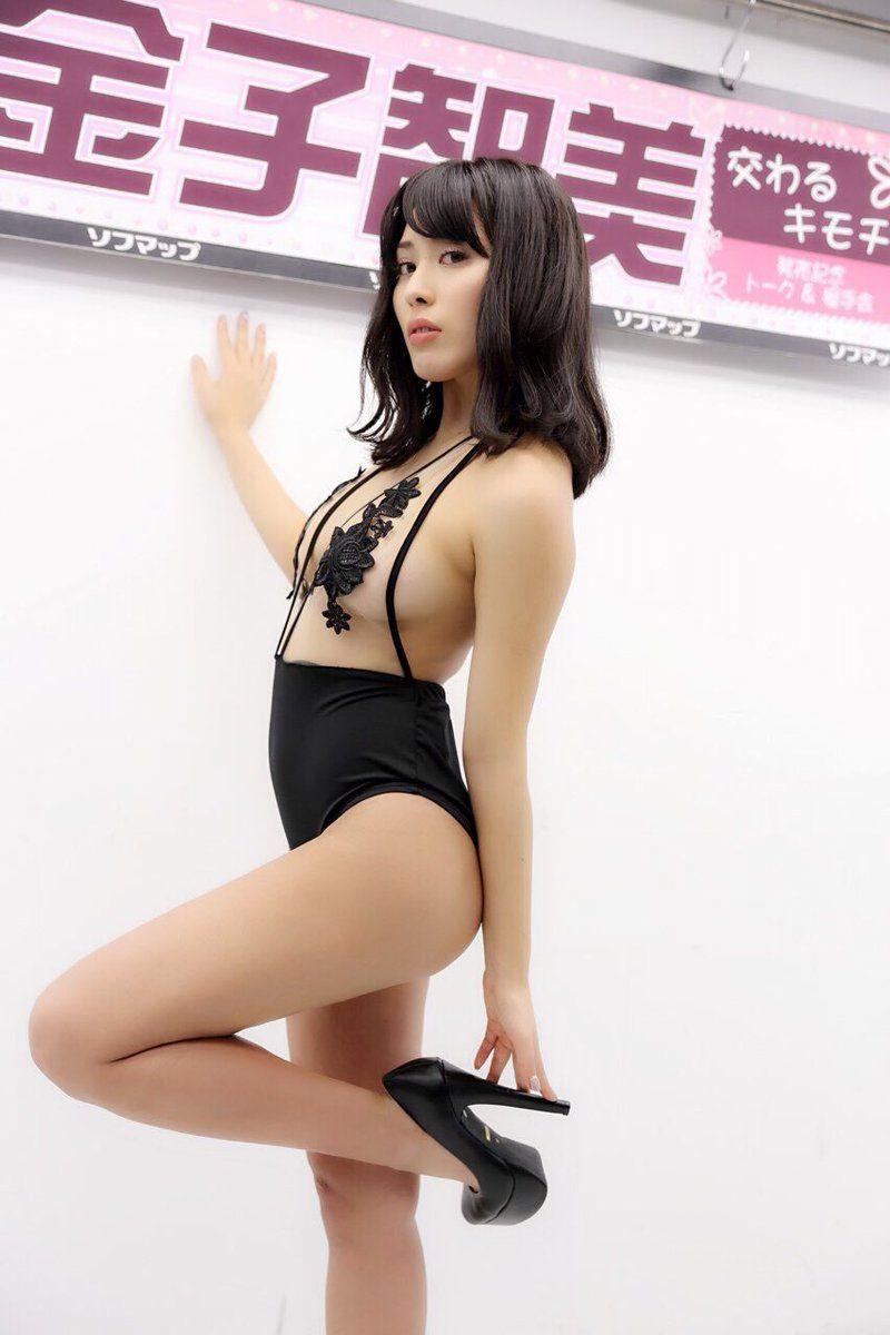 金子智美の画像 p1_25