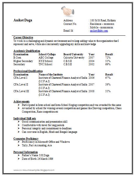 resume for fresher teaching job