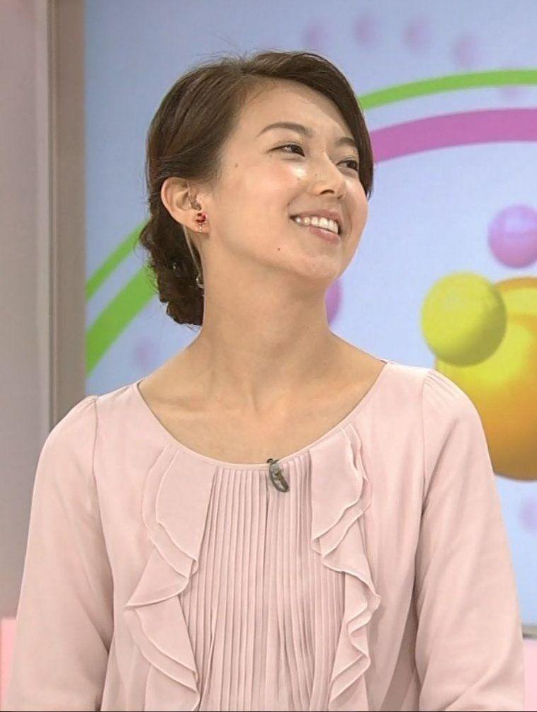 和久田麻由子の画像 p1_20