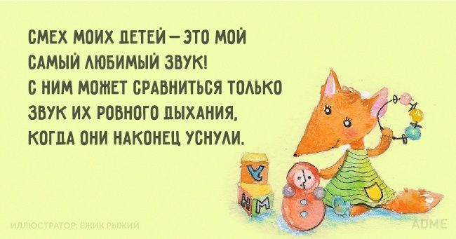 Анекдоты Про Детей И Родителей