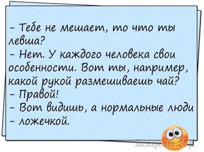 Анекдоты Про Прикол