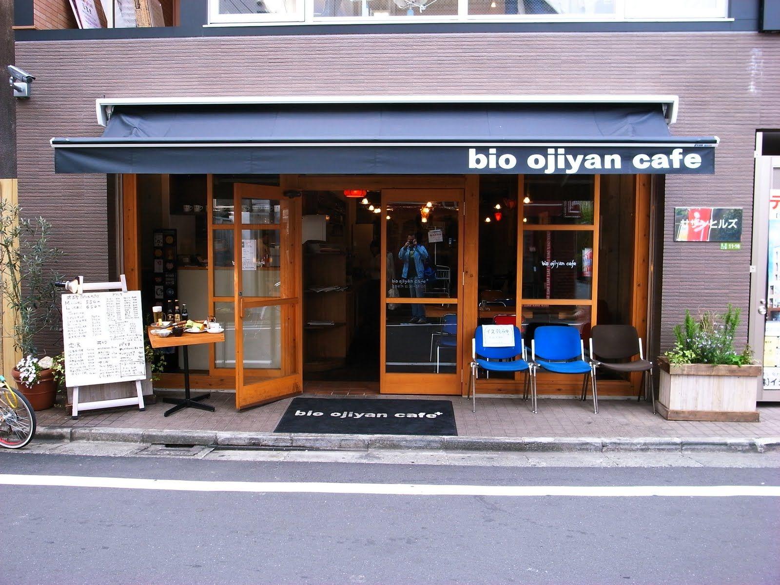 3d cafe exterior design