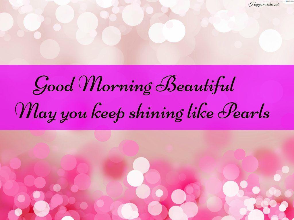 good morning beautiful girl