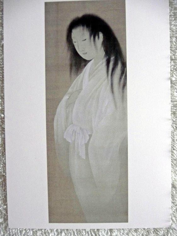 円山応挙の画像 p1_38