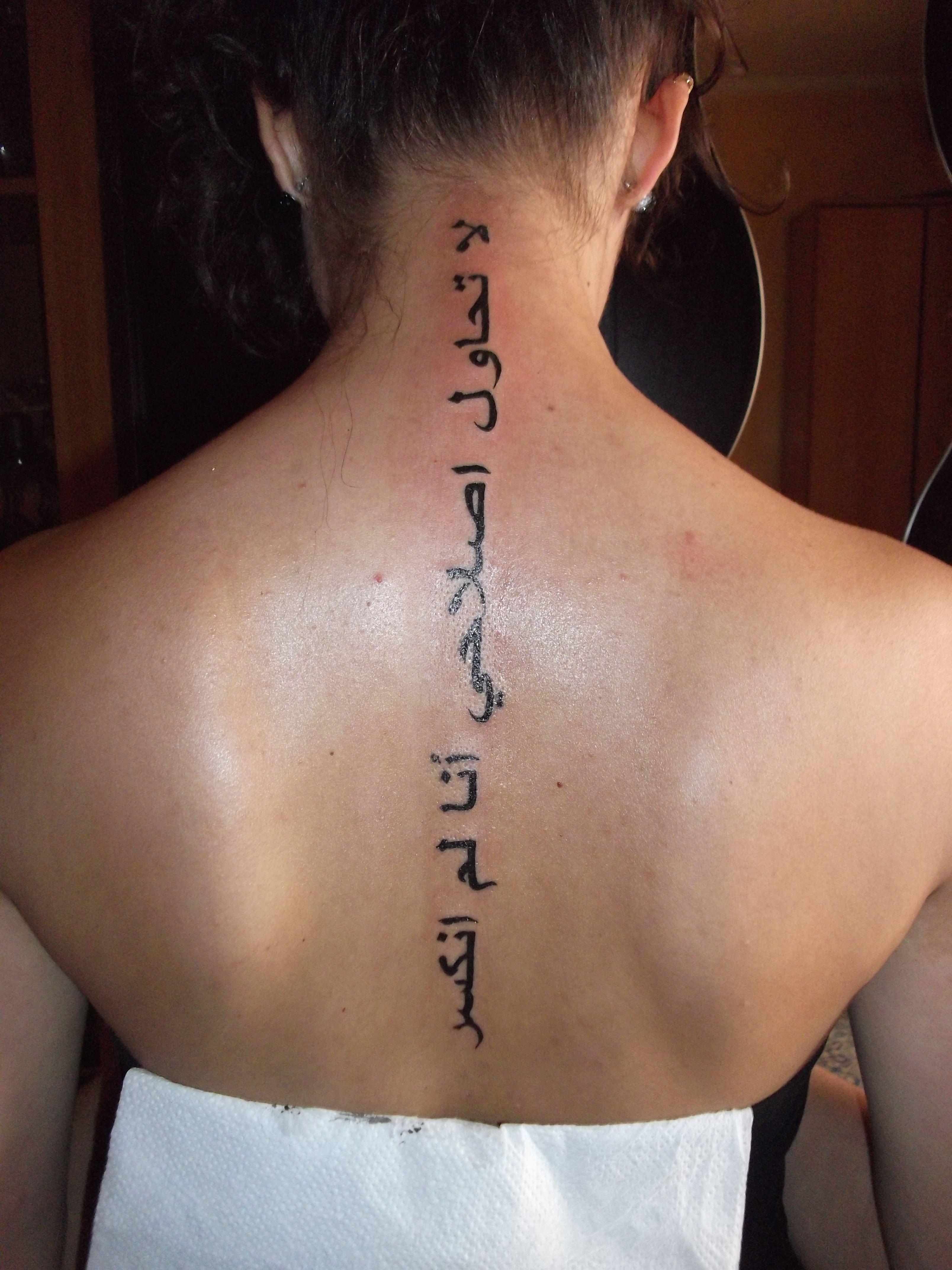Татуировки надписи фото с переводом арабский