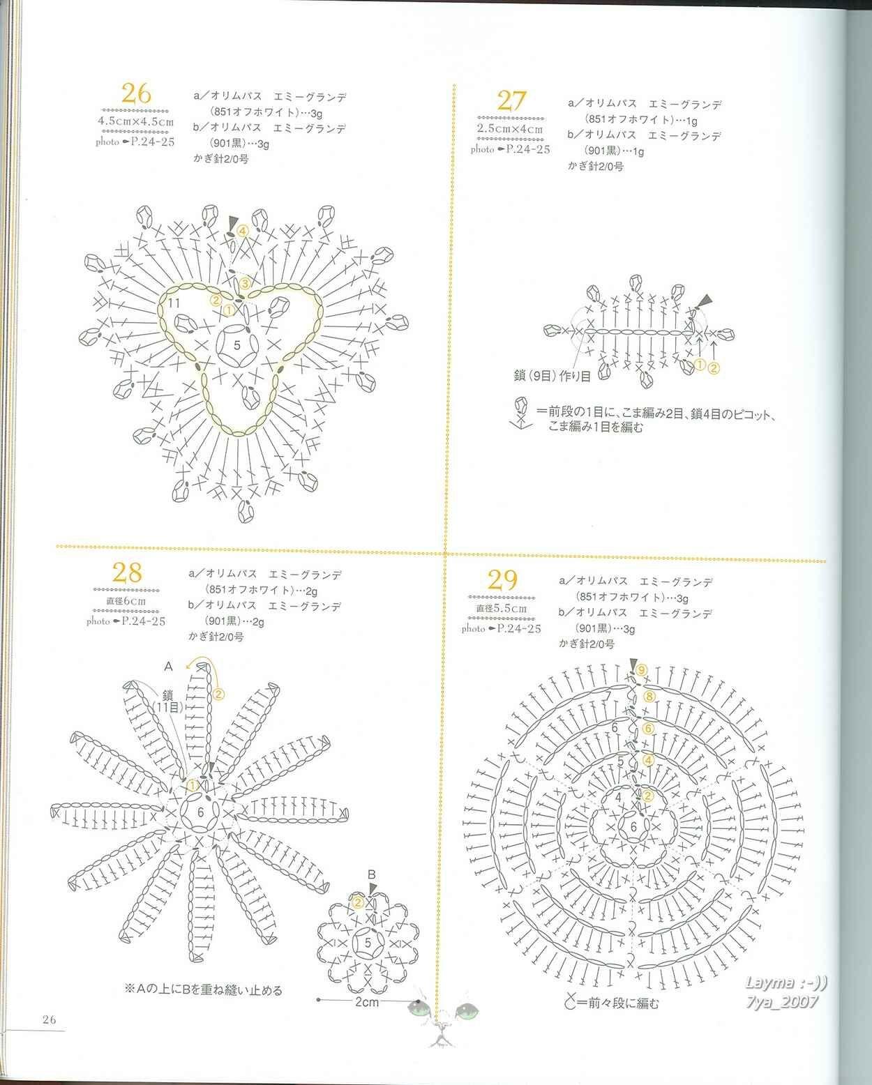 no 26-29 | Filet crochet/Charts/Diagrams | Pinterest