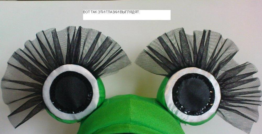 Как сделать глаза на костюм