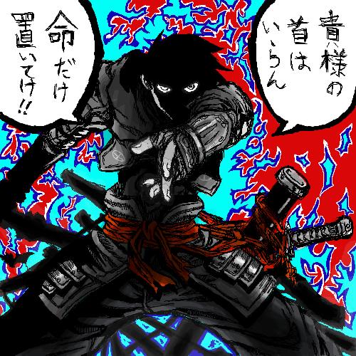 ドリフターズ (漫画)の画像 p1_21