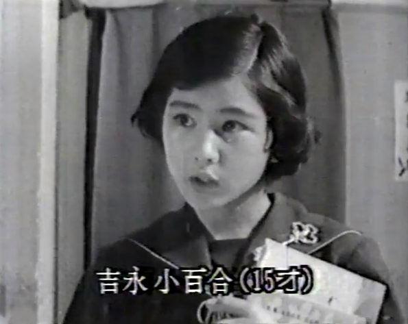 吉永小百合の画像 p1_15