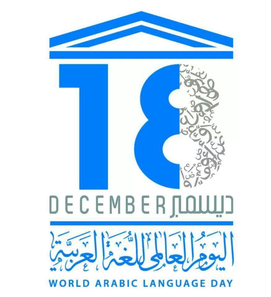 Arabic Language Day