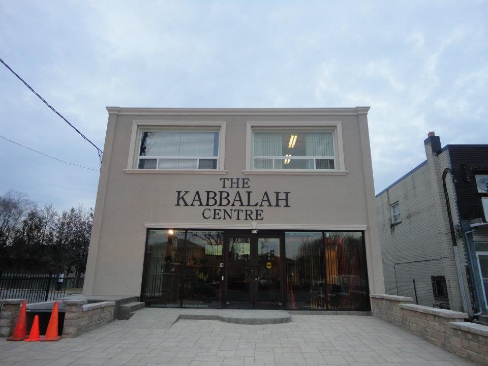 Centre de la kabbale