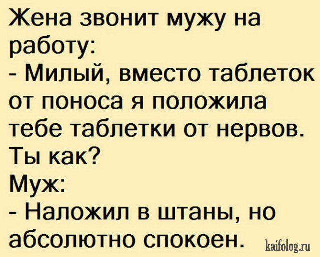 Юморные Хохлушки Рассказывают Смешные Анекдоты