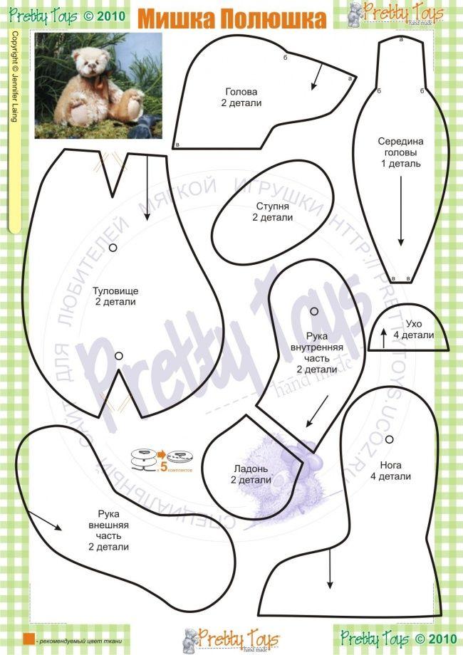 free bear pattern | выкройки | Pinterest