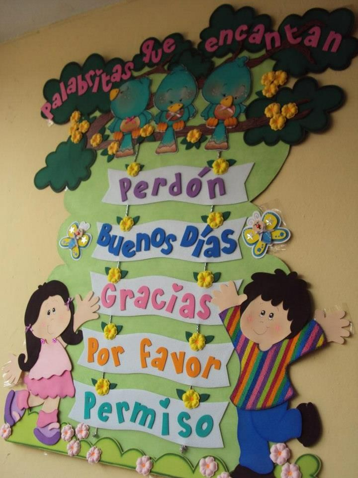 Palabras m gicas foami pinterest for Actividades para jardin de infantes para imprimir