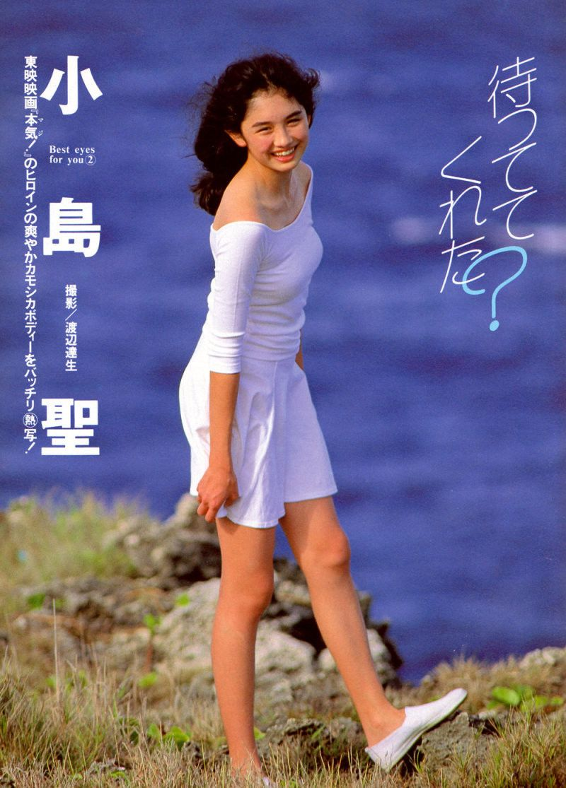 小島聖の画像 p1_2