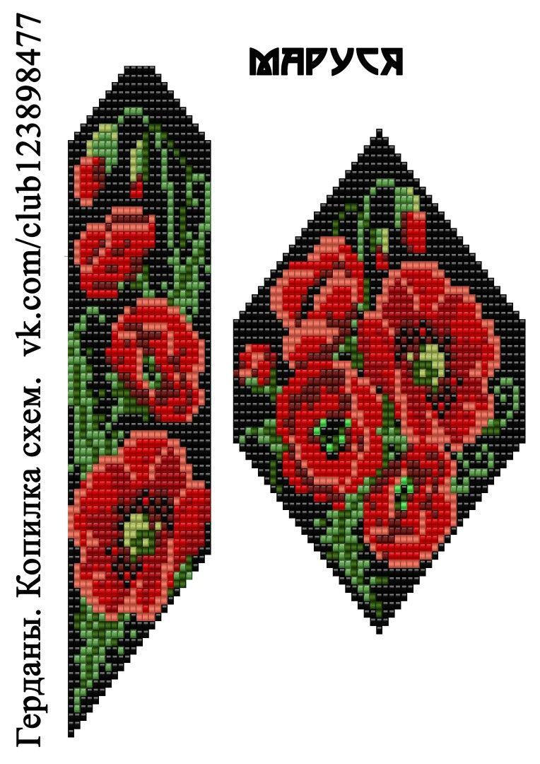 Схема плетения розы на станке