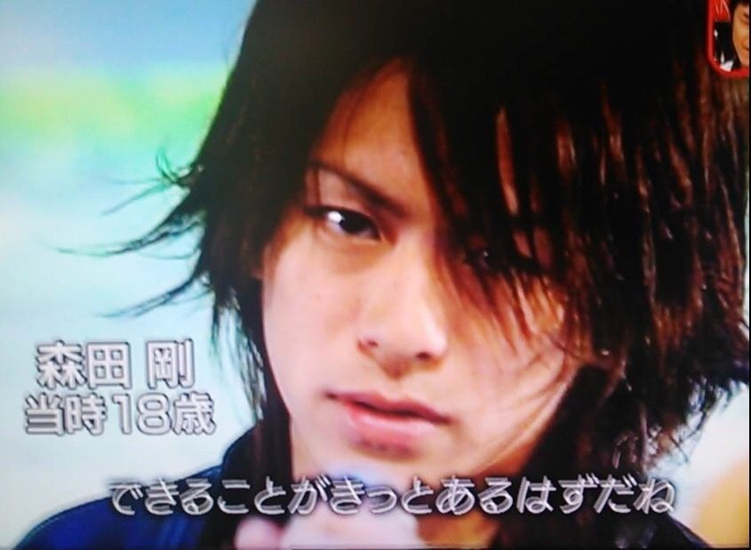 森田剛の画像 p1_16