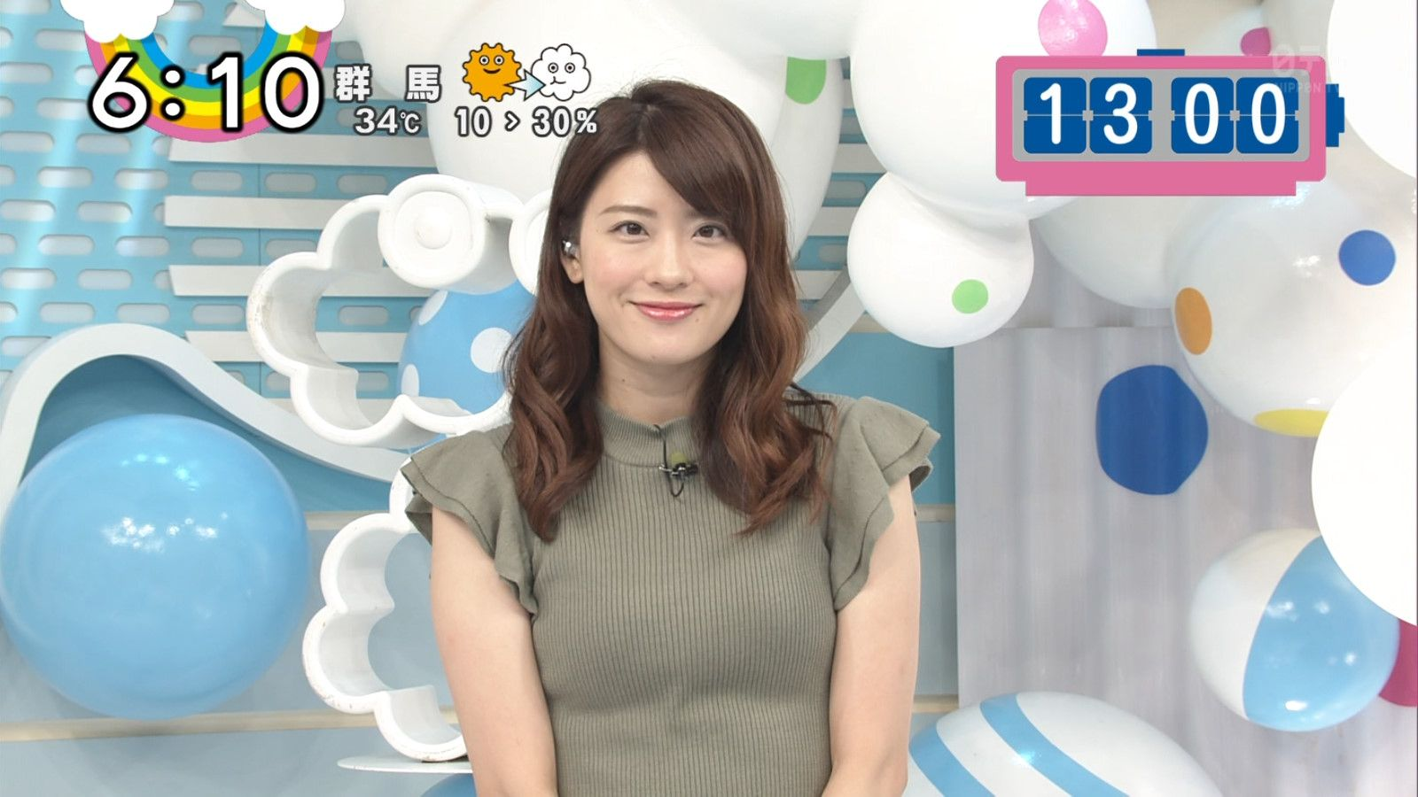 郡司恭子の画像 p1_16