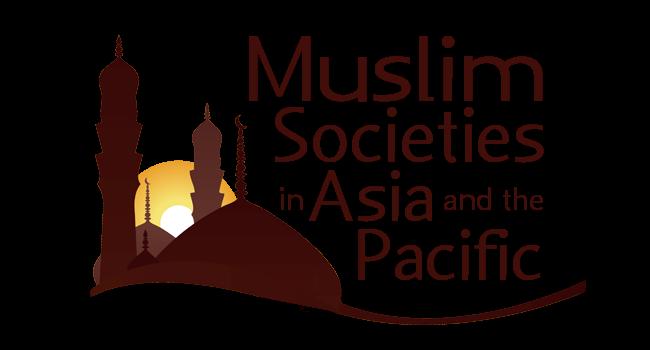 Muslim Logo Designer  Home  Facebook