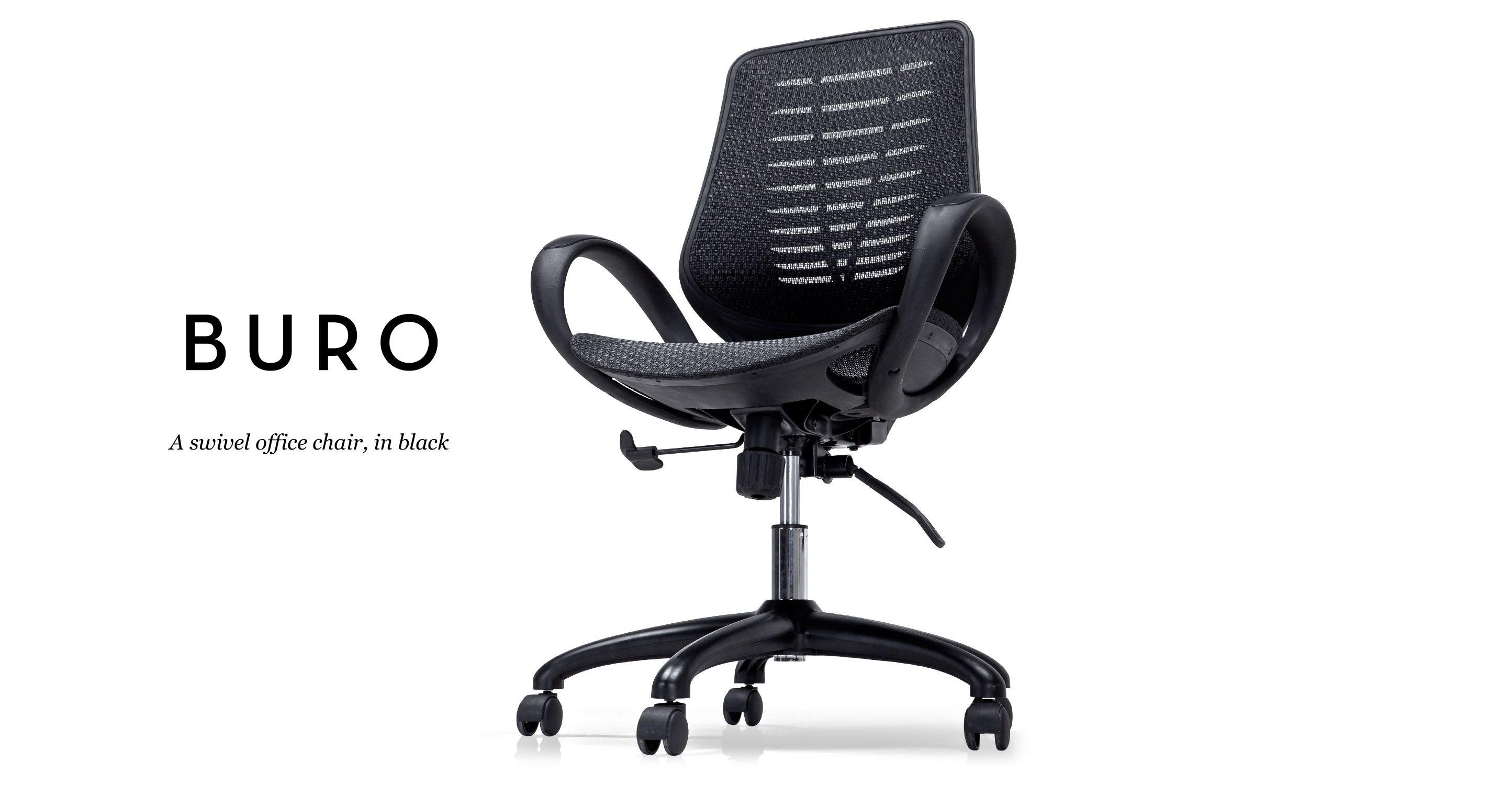 buro #officechair #modern #furniture modern office Pinterest