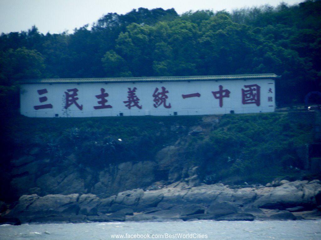 Xiamen | Asia | Pinterest