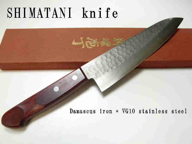 damascus steel chef knife knives pinterest. Black Bedroom Furniture Sets. Home Design Ideas