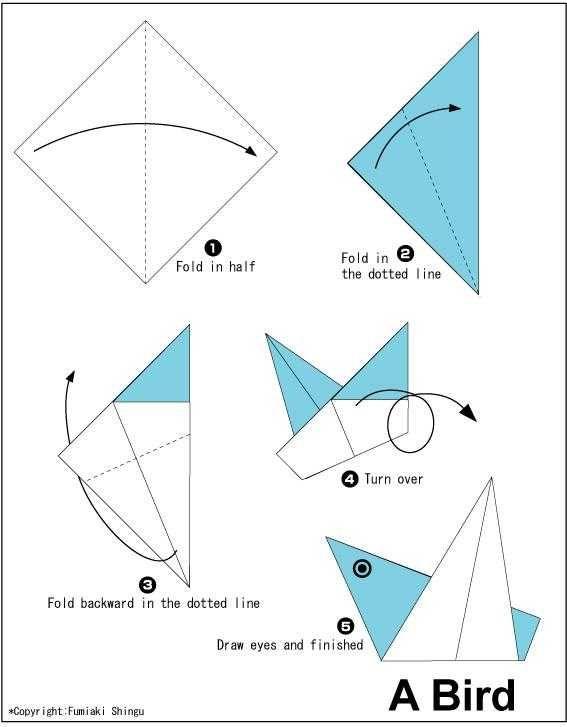Как сделать из бумаги птичку маленькую