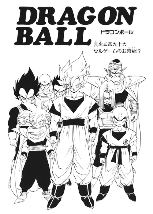 Dragon Ball Z Anime Characters : Dragon ball z gt pinterest