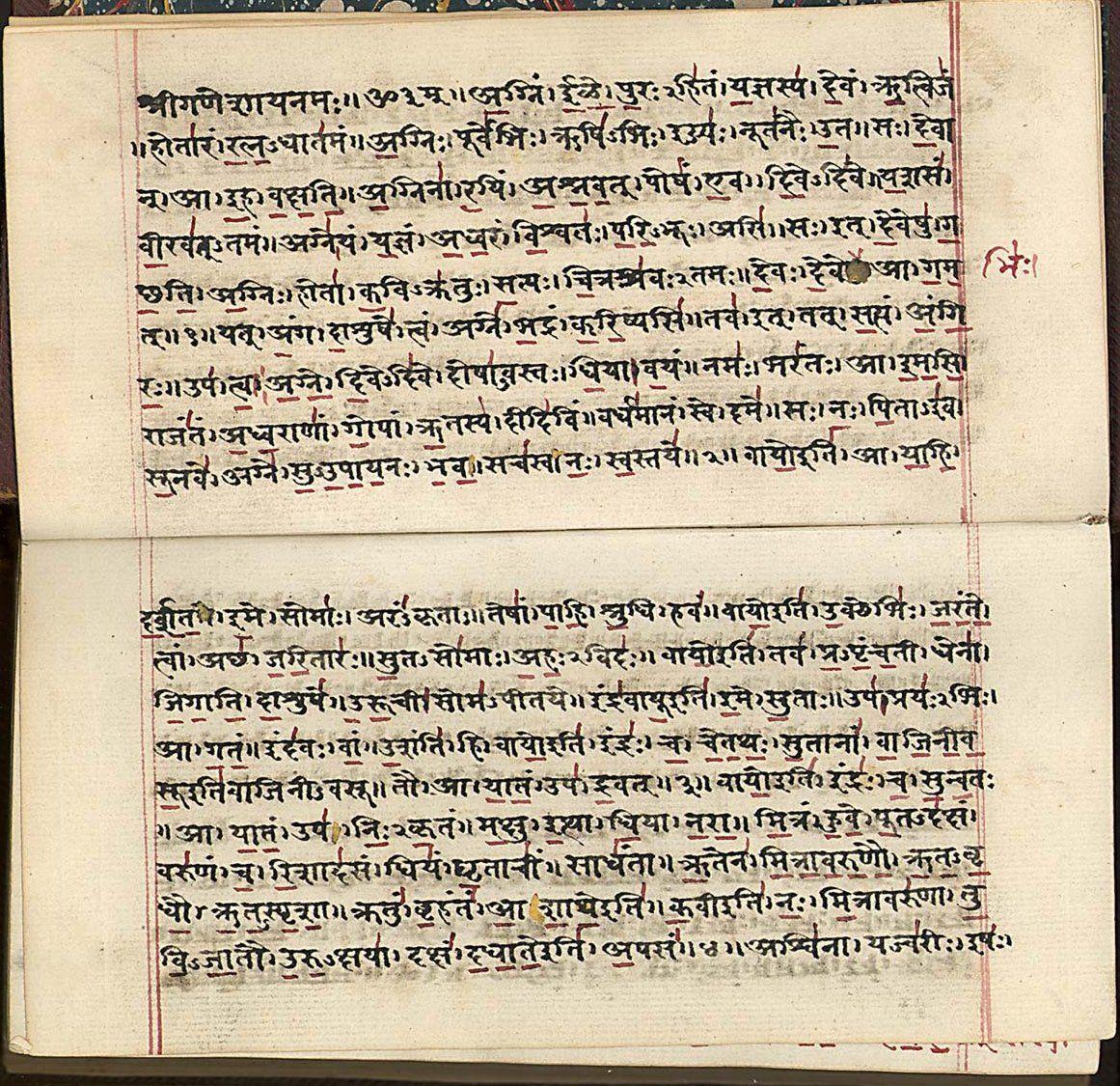 Ejemplar del texto sánscrito Rig-veda, escrito en escritura devanagari.