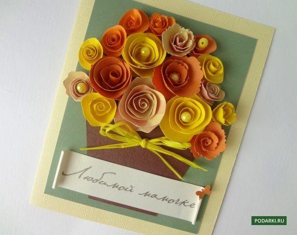 Сделать подарок своими руками маме открытку